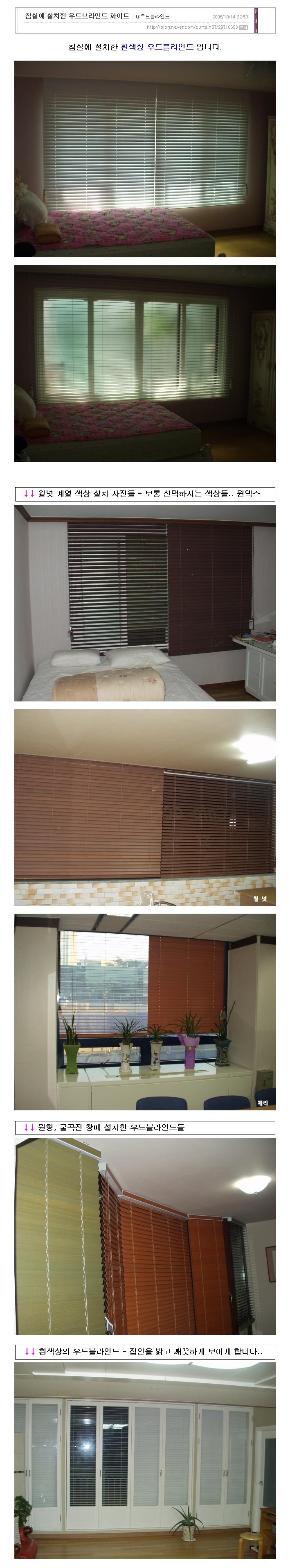wood1409.jpg