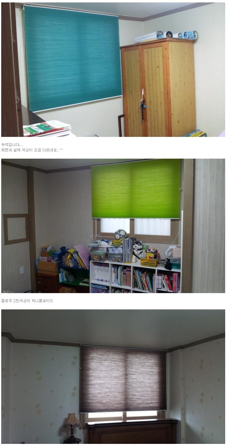 허니콤08.jpg